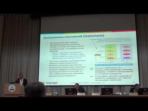 Как оформить патент на полезную модель?