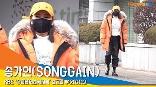 송가인(SONGGAIN), '상큼한 오렌지빛 가인이어라~' (유희열의스케치북) #NewsenT…