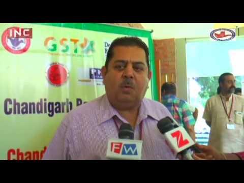 GST Seminar | Chandigarh Beopar Mandal