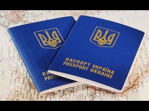 Украина - исчезающая страна?! эмиграция из Украины | страна без стимула