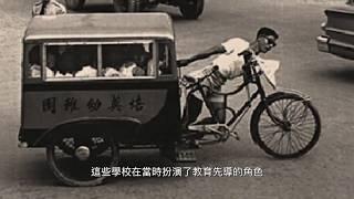 Publication Date: 2018-01-25 | Video Title: 中華基督教會香港區會簡介
