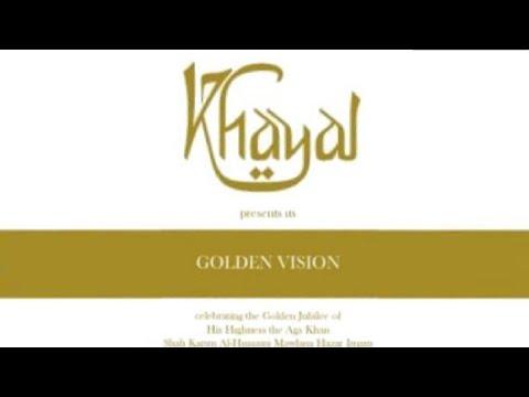 Non-Stop Dandia Raas Instrumental - Khayal Band (Ismaili Geets)
