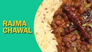Rajma Chawal | Tasty Rajma Chawal Recipe | राजमा चावल | Rajma Masala Curry | Food Tak