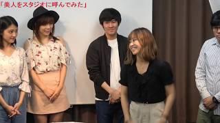 Cwave studio ゲスト 仲谷瑠夏(iwi) #美人 #かわいい #モデル #アイド...