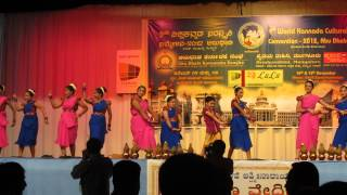 Kannada Folk dance performed by Kavya Santhosh & Friends @ A.D.I.S Abu Dhabi