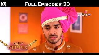 Ek Shringaar Swabhiman - 1st February 2017 - एक श्रृंगार स्वाभिमान - Full Episode (HD)