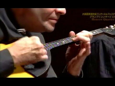 Moscow Quartet In Japan, Московский квартет, Александр Цыганков