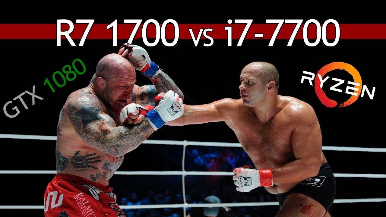 R7 1700 SMT ВЫКЛ против i7 7700 в 10 играх (GTX 1080, Full HD)
