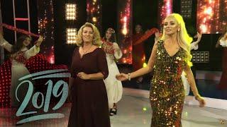 Shkurte Fejza & Gressa  Behluli (Gezuar 2019 )