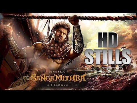 Sangamithra New HD Stills    Arya    Jayam Ravi    Shruti Haasan    C Sundar    #SangamithraAtCannes