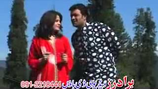 pashto new song wah jee wah