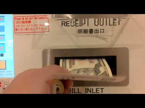 How To Use The Japanese Currency Exchange Machine