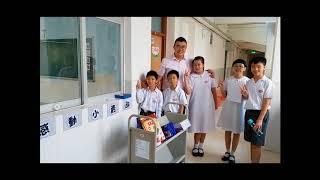 Publication Date: 2017-11-30 | Video Title: 2017-2018學年小三至小六生活影片