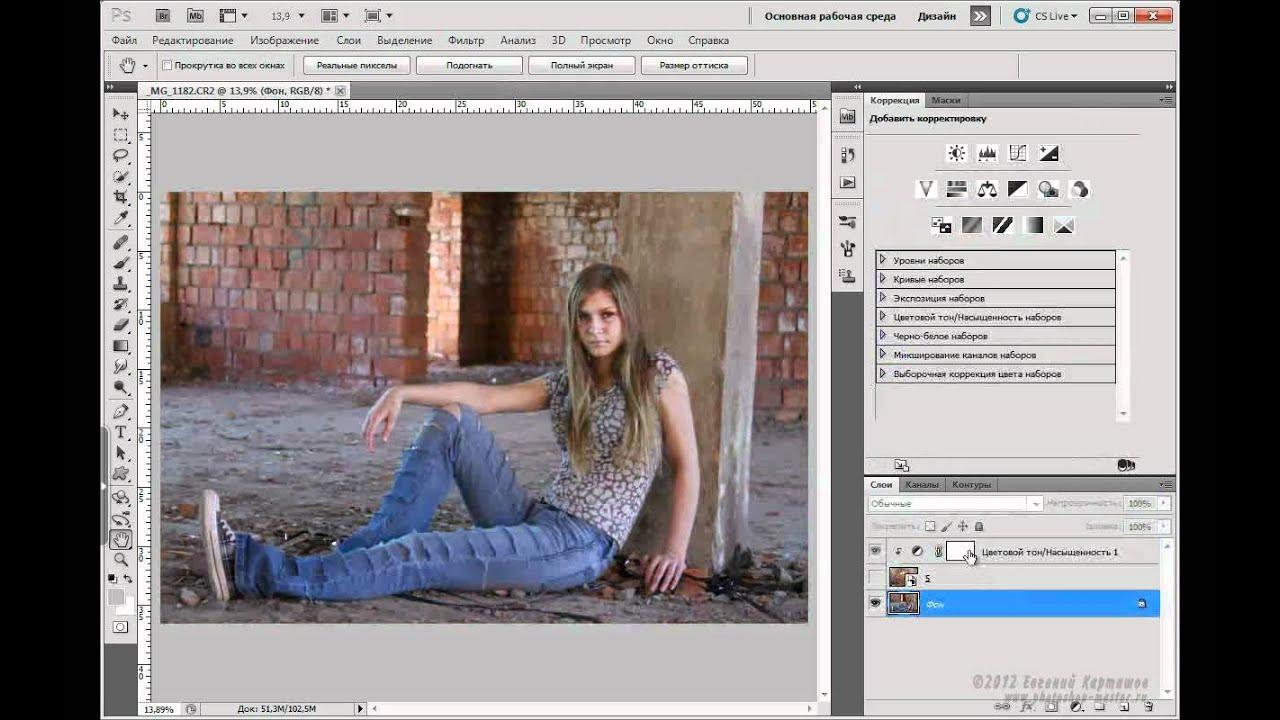 Как пользоваться текстурой в фотошопе