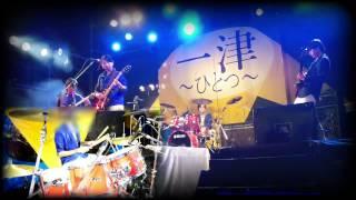 【三重大学祭】後夜祭ライブ(前前前世/ワタリドリ/シュガーソングとビターステップ) Band Cover