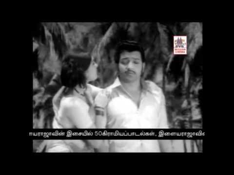 Annakili unnai theduthe   Annakili   Ilaiyaraaja   S.Janaki   அன்னக்கிளி