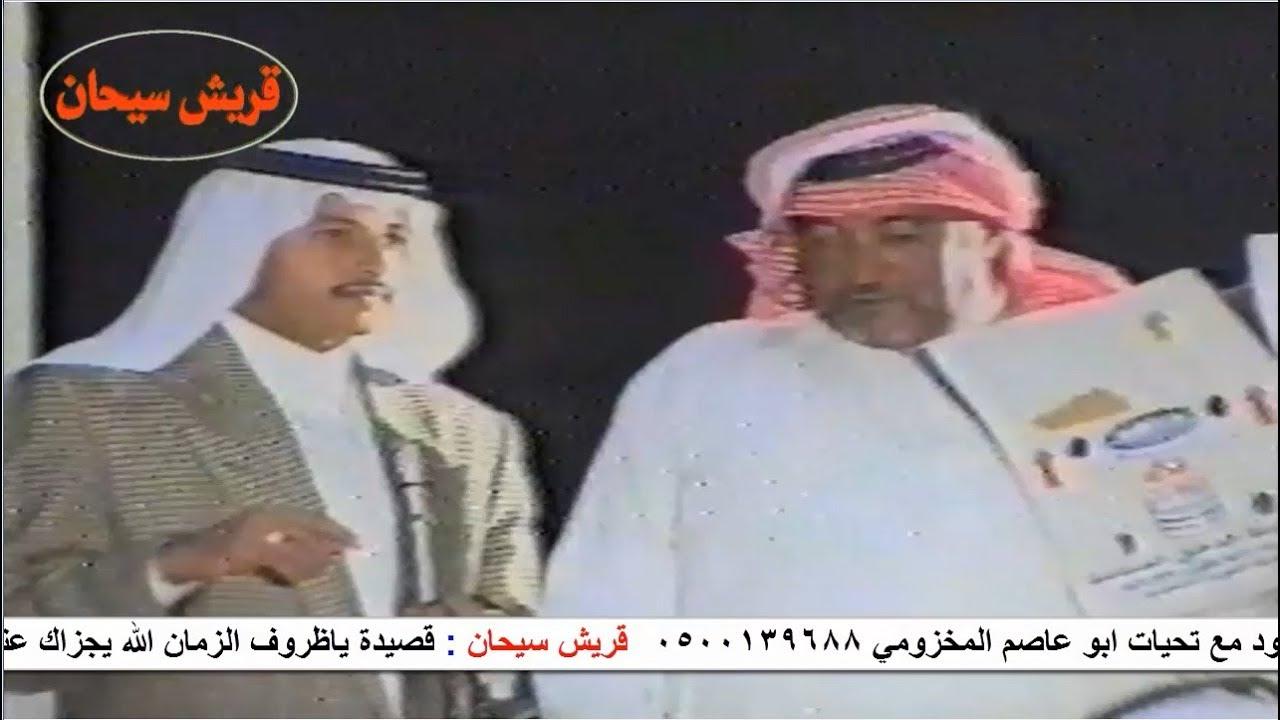 قناة ابو سعود