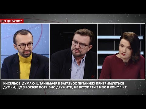Новый Майдан против Зеленского. Когда и кто организатор
