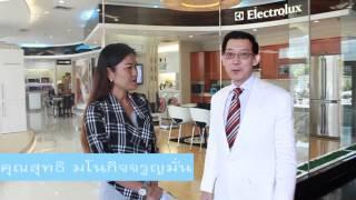 ME MAGAZINE THAILAND  พาเยี่ยมชม Show room Electrolux ย่านถนนเพชรบุรี Thumbnail