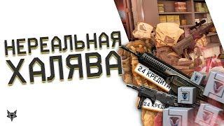 Beretta ARX и MAG-7 за 24 кредита в Варфейс!!! 100 бесплатных коробок удачи с донатом в Warface!!!