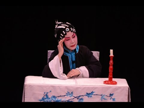 "美西崑曲社 - 爛柯山, 痴夢 The Chinese Kwun Opera Society- ""A Maddening Dream"" 12/12/2015"