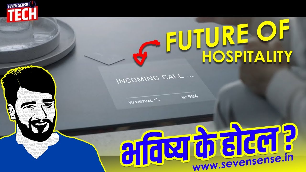 Future of Hospitality with new technology? How technology will change the hospitality? Hindi