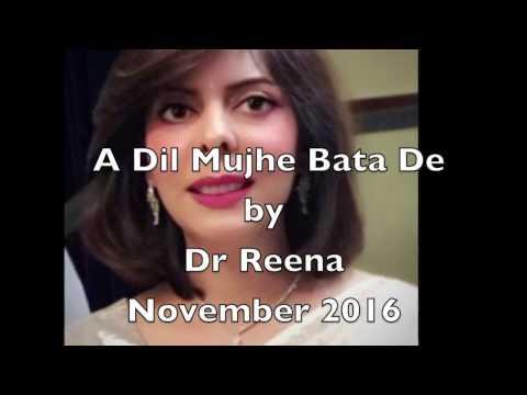 A Dil Mujhe Bata De-- Thanks giving Video 2016-- Film Bhai Bhai-- by Reena Mehta, Sydney, Australia