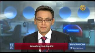 видео Как отдыхаем на 8 Марта 2017 года