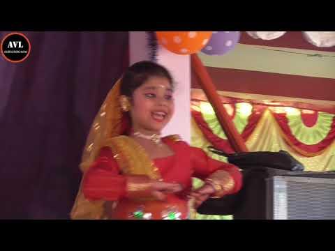Nachoto Dekhi Amar Putul Sona|নাচত দেখি আমার পুতুল সোনা | By Amrita Halder