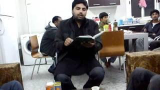 reciting hadees e kisa in urdu at syed ali kazim house cyprus