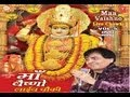 Download Maa Vaishno Ki Live Chauki By Narendra Chanchal [Full Song] I Maa Vaishno Ki Live Chauki MP3 song and Music Video