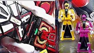 Legendary Morpher Secret Sounds! (Power Rangers Super Megaforce)