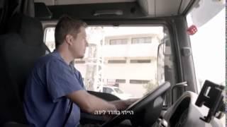 קמפיין מינהל החירום במשרד הכלכלה - עובדים חיוניים מבטיחים משק איתן