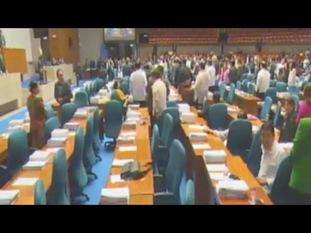 House gives Commission on Human Rights P1,000 budget for 2018
