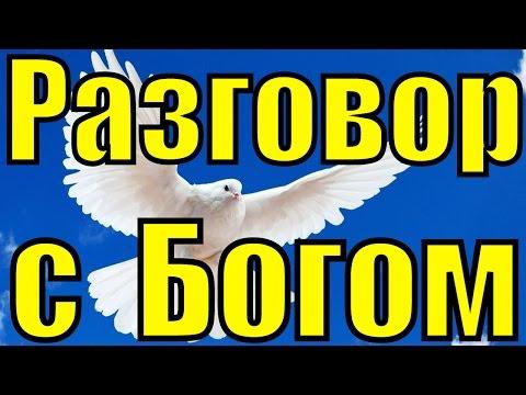 Сергей Тимошенко Разговор с отцом
