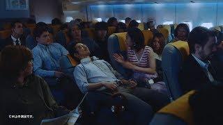 ビッケブランカ、新曲「Ca Va?」がSpotifyCMに起用 映像にもカメオ出演 『音楽さえあればいい「飛行機」』編&インタビュー