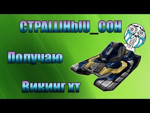 Русское порно видео онлайн 21