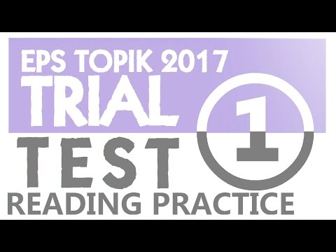 EPS TOPIK 2017 (Reading Trial Test 1 with answer key and ENG subtitle)