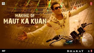 Making Of Maut Ka Kuan Bharat Salman Khan, Katrina Kaif 5th June 2019