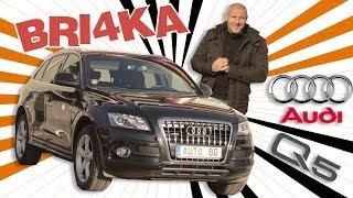 Audi Q5 |Test and Review| Bri4ka.com