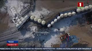 В Чехии произошло крушение товарного поезда