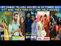 Upcoming New Telugu Movies Release On October 2021 | Upcoming New Telugu Movies Release Dates Part-2