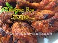 How To Make Chicken Fry Recipe in hindi | Restaurant Style Chicken Fry -  English Subtitles