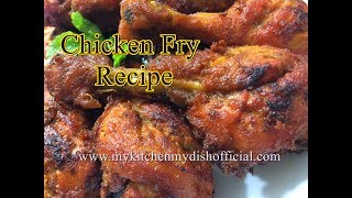 How To Make Chicken Fry Recipe in hindi | Restaurant Style Chicken Fry | Ramadan Recipes for Iftaar