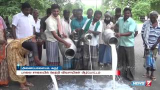 Milk vendors pours down milk to protest against Aavin at Karur | News7 Tamil