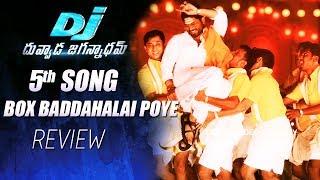 Allu Arjun DJ Duvvada Jagannadham BOX Baddhalayi Poye 5th Song Review | Pooja Hegde | DSP | Dil Raju