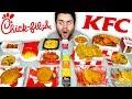 Chick-Fil-A vs. KFC! The Whole Menu! - Chicken Fast Food Taste Test
