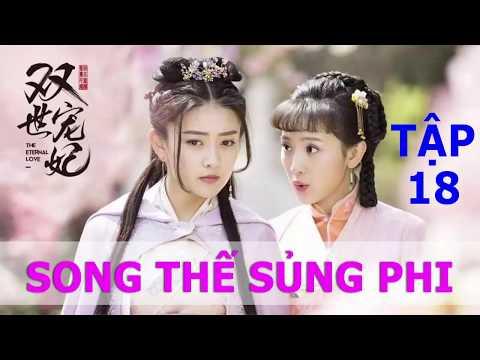 Song Thế Sủng Phi trailer tập 18