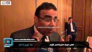 مصر العربية |  الغزالى: الوجبات السريعة تسبب الأورام