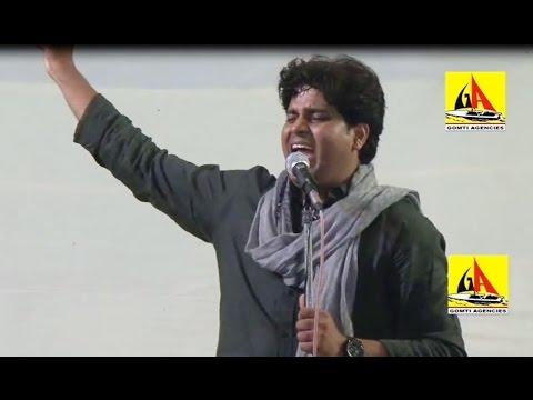 Imran Pratapgarhi ALL INDIA MUSHAIRA, JAGANPUR FAIZABAD 2016